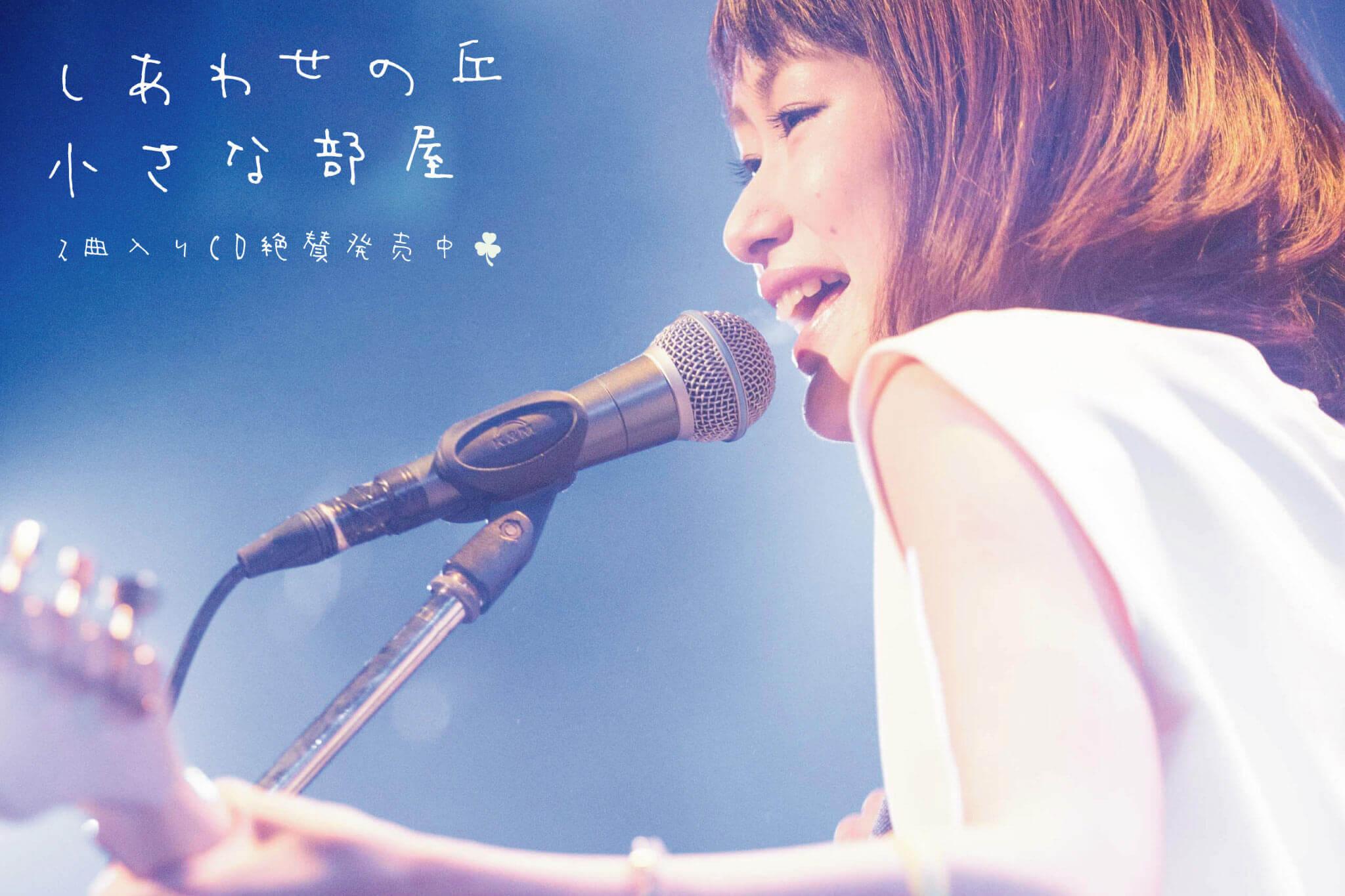 斉藤麻里公式サイト