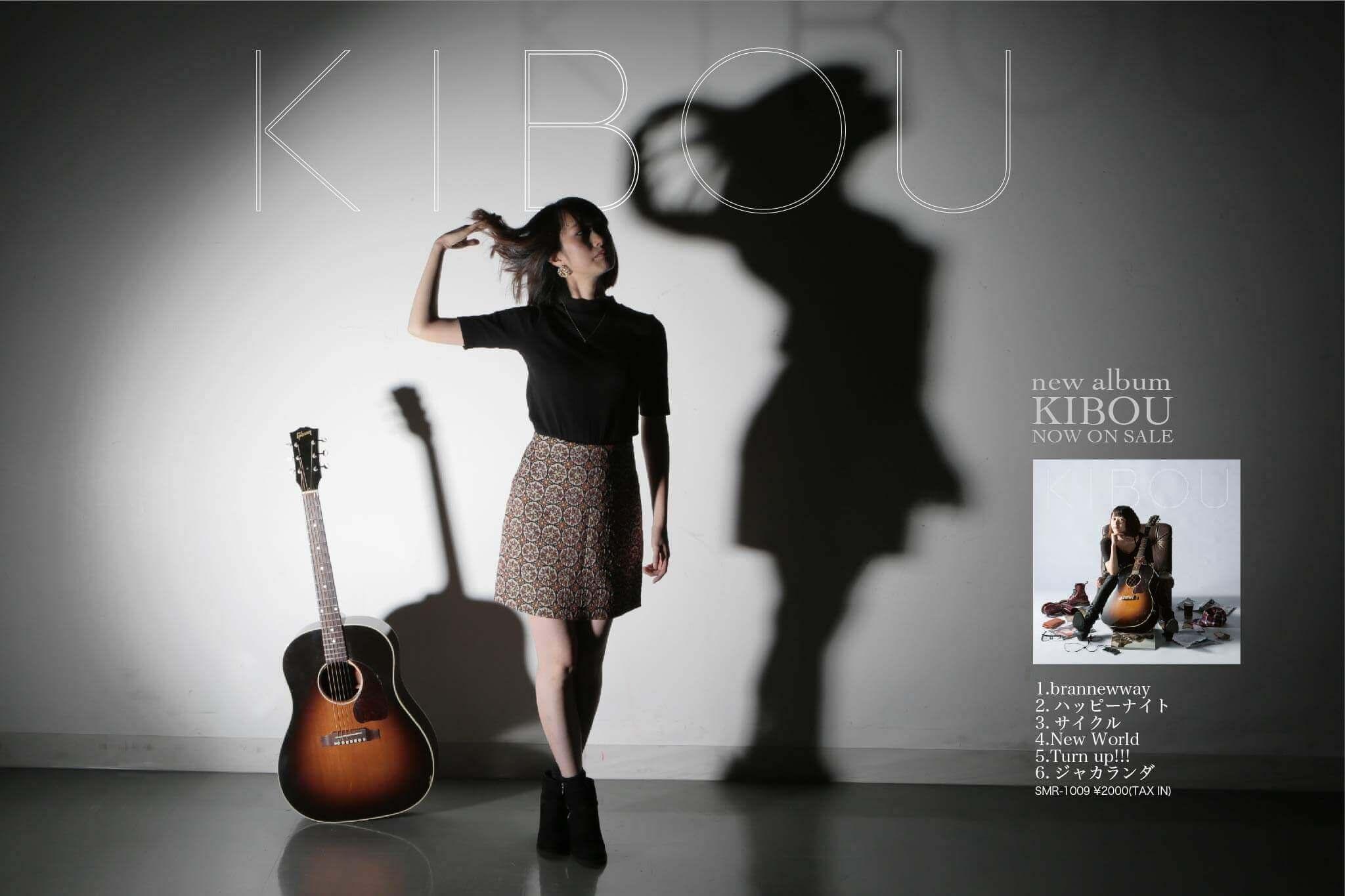 斉藤麻里公式サイト-シンガーソングライターさいとうまり